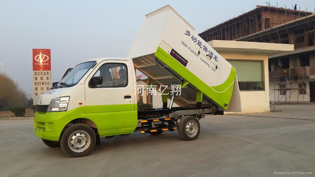 Supply of garbage truck 3