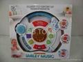 B/O BABY MUSIC TOY