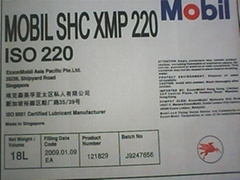 美孚XMP齒輪油150
