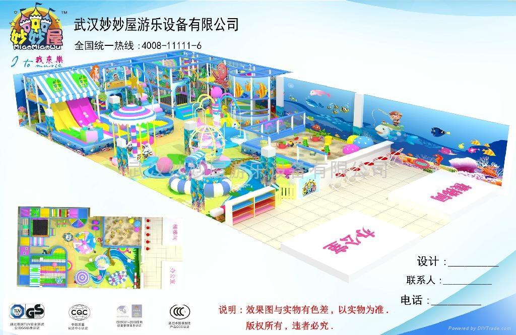 妙妙屋厂家销售新款淘气堡儿童乐园,儿童游乐园设备 2