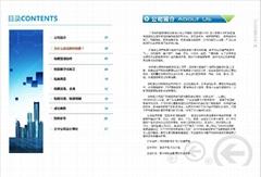 PDF圖片轉換Word