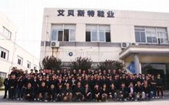 Shanghai V-Lion Industrial Co.,Ltd