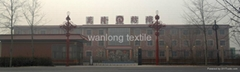 zhaoxian wanlong textile Co.,Ltd.