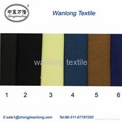 TC twill fabric