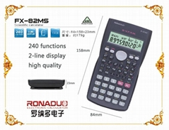 the calculator manufacturer hot sells product 82MS scientific calculator