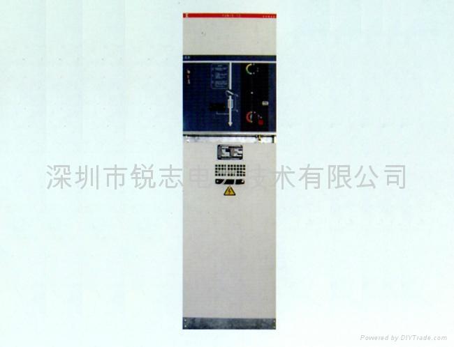XGN15-12II 單元式六氟化硫環網櫃 1