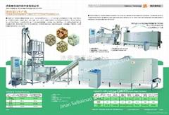 组织蛋白生产线