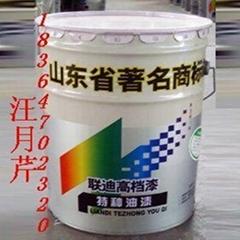 LDT-3特種環氧磷酸鋅工程機械底漆