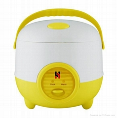 Small&Equisite rice cooker