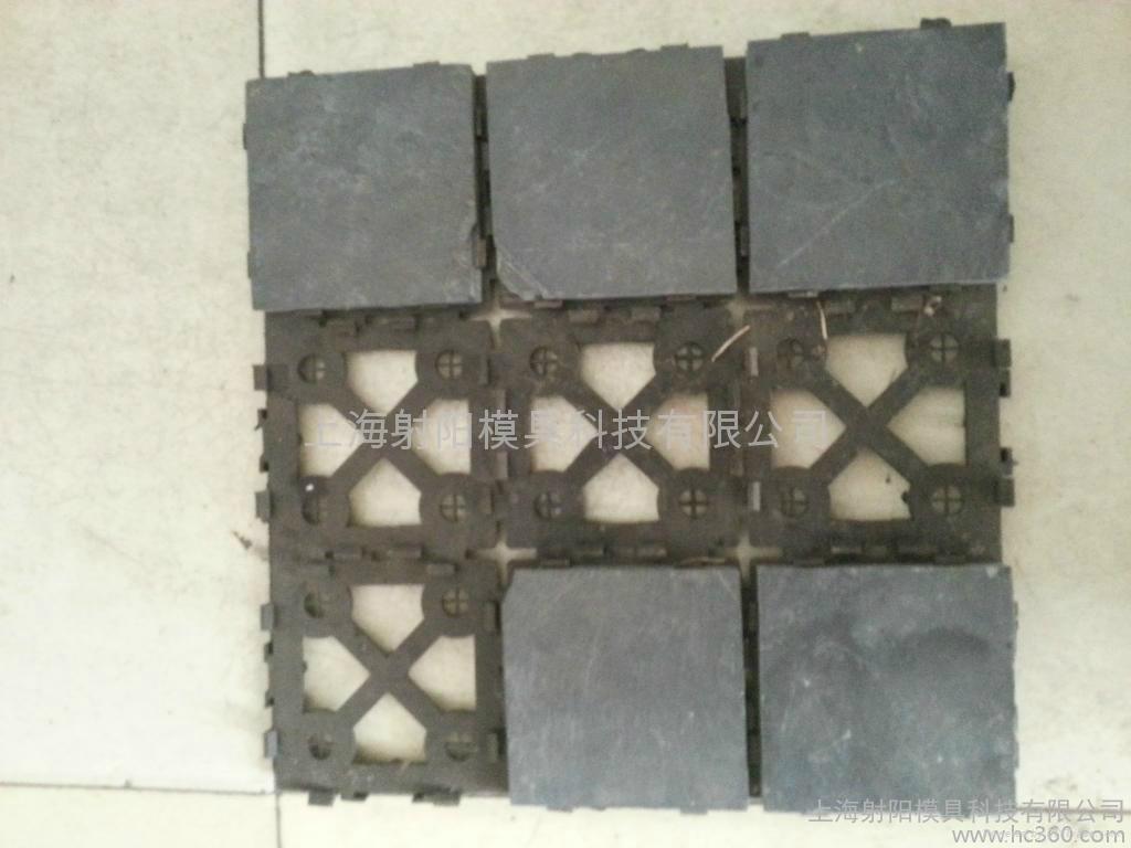 黑色瓷砖地垫 1