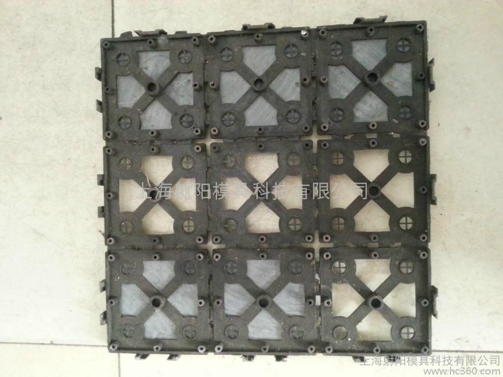 黑色瓷砖地垫 2