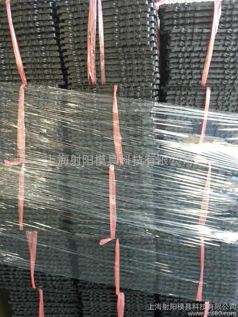 黑色塑料地垫 3