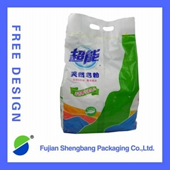 hand washing liquid detergent Packaging bag