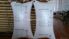 pp woven airbags