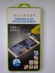 手機鋼化玻璃保護膜