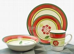 陶瓷餐具 水杯