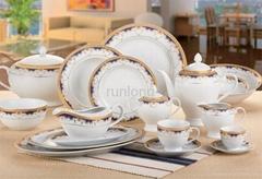 ceramic tableware cup