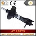 atv small kayaba front shock absorber
