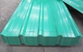 Corrugation for roofing