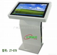 32寸觸摸簽到機觸控電腦查詢機一體機