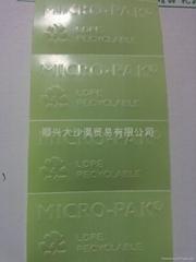 防霉片干燥剂