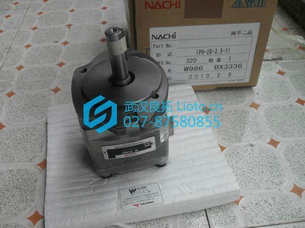 日本原裝現貨NACHI不二越油泵IPH-3B-10-20 3