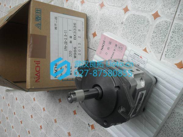日本原裝現貨NACHI不二越油泵IPH-3B-10-20 4
