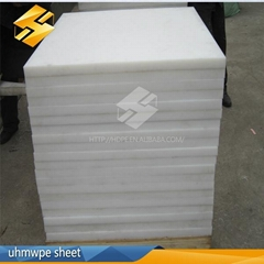 UHMWPE BOARDS