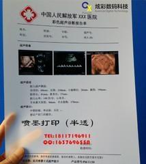 Sell PET Laser printing film - Porcelain