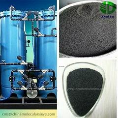 Carbon Molecular Sieve Psa Pure Nitrogen (carbon Sieve)