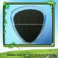 Carbon Molecular Sieve For Psa Nitrogen Generator 1