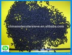 carbon molecular sieve for Nitrogen Generator CMS 260