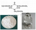 Rubber Cross-Linking Agent TAIC TAIC