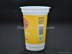 200ml Disposable plastic Coffee Cup