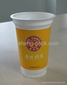 200ml Disposable plastic Coffee Cup 2