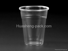 250mL PP Plastic Disposable Beverage Cup