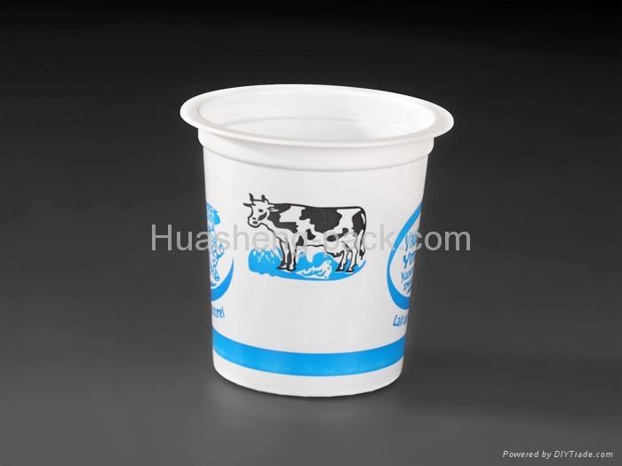 Disposable plastic ice cream yogurt cup 1