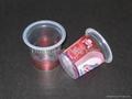 Disposable plastic ice cream yogurt cup 2