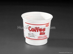 Disposable PP coffee chocolate cup