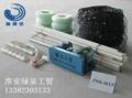 微孔曝氣增氧機 型號ZWK-10/1.5 1