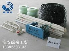 微孔曝氣增氧機 型號ZWK-10/1.5