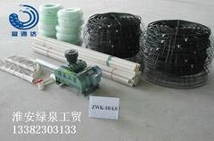 微孔曝氣增氧機 型號ZWK-10/4.0
