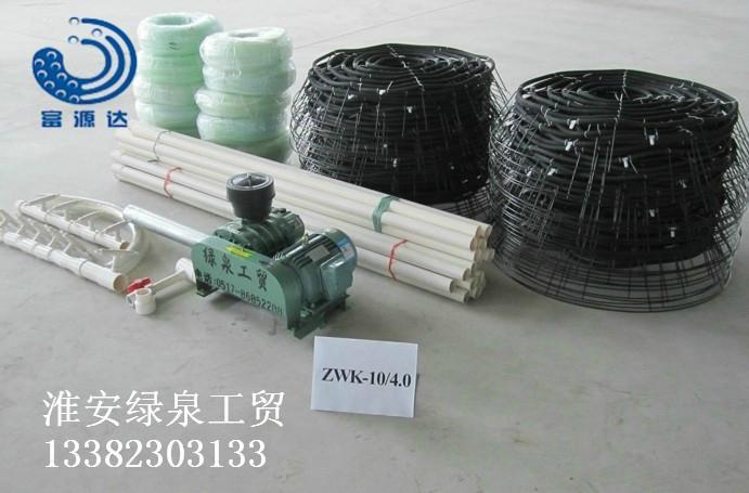 微孔曝氣增氧機 型號ZWK-10/4.0 1