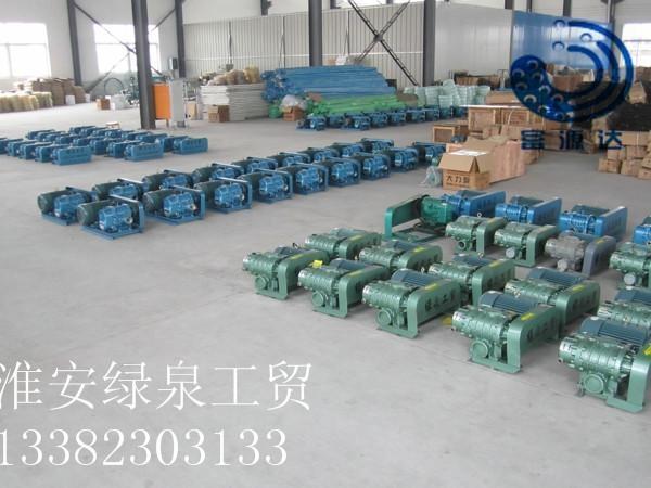 微孔曝氣增氧機 型號ZWK-10/4.0 2