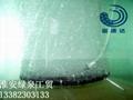 微孔曝氣增氧機 型號ZWK-10/4.0 4