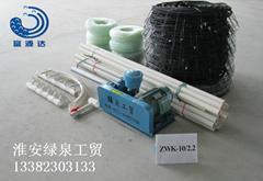 微孔曝氣增氧機 型號ZWK-10/2.2