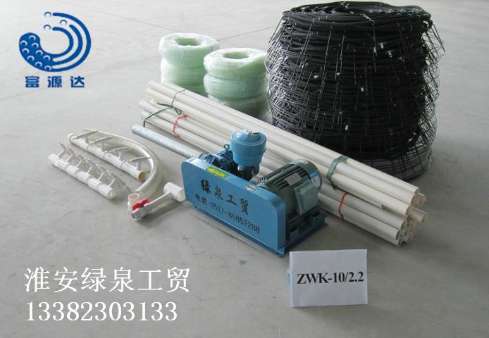 微孔曝氣增氧機 型號ZWK-10/2.2 1