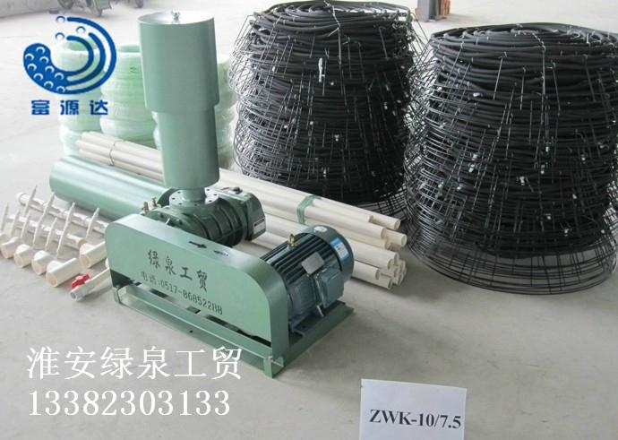 微孔曝氣增氧機 型號ZWK-10/7.5 1