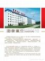 南昊網上閱卷系統 2