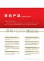 南昊網上閱卷系統 3